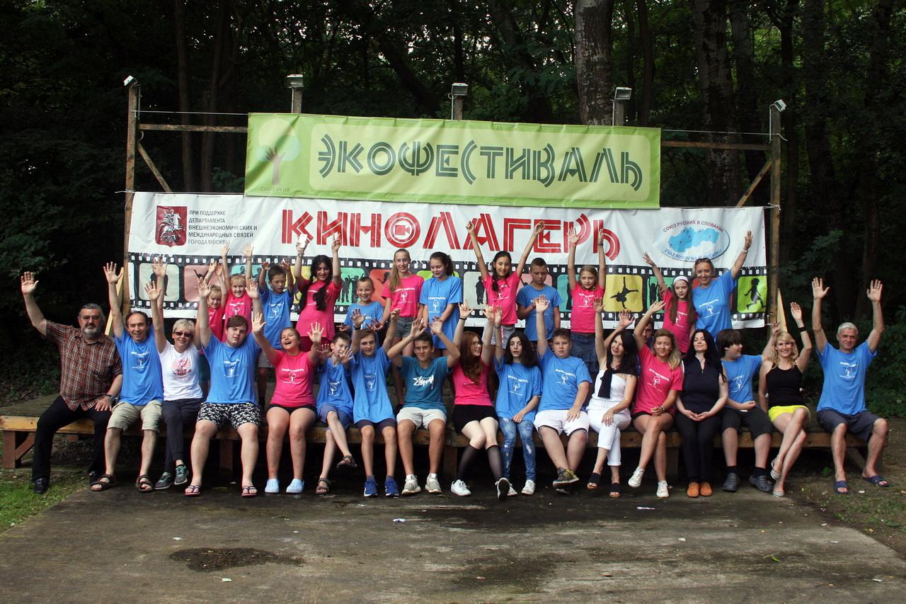 Кинолагерь Шопорня 2017